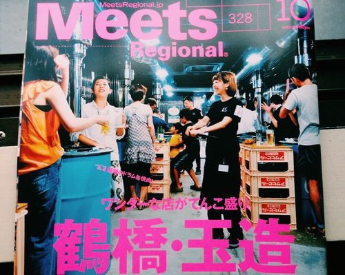 meets photo-1.jpg