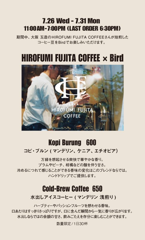 bird coffee.jpg